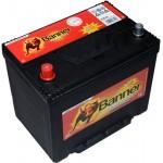 Banner Power Bull 12V 70AH 570A Bal+ Asia